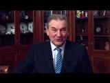 Владислав Третьяк приглашает всех болельщиков на матчи Еврочелленджа 6 и 7 апреля