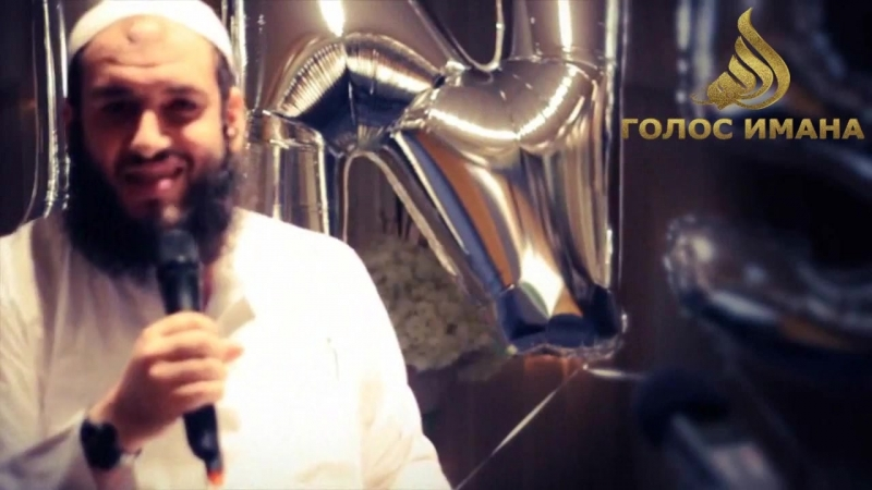 Умар Аль Банна - Как мусульмане должны делать даават
