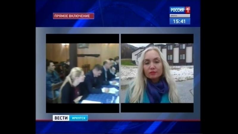 Сергей Меняйло прилетел в Байкальск