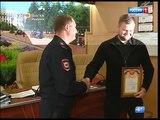 Не дал обмануть ветерана  Жителя Иркутска полиция наградила за неравнодушие