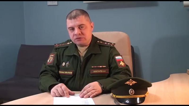 Семью офицера угрожают сжечь за отказ участвовать в коррупционных схемах (ZHS)