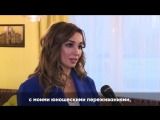 Анфиса Чехова рассказывает о роли ведущей в реалити