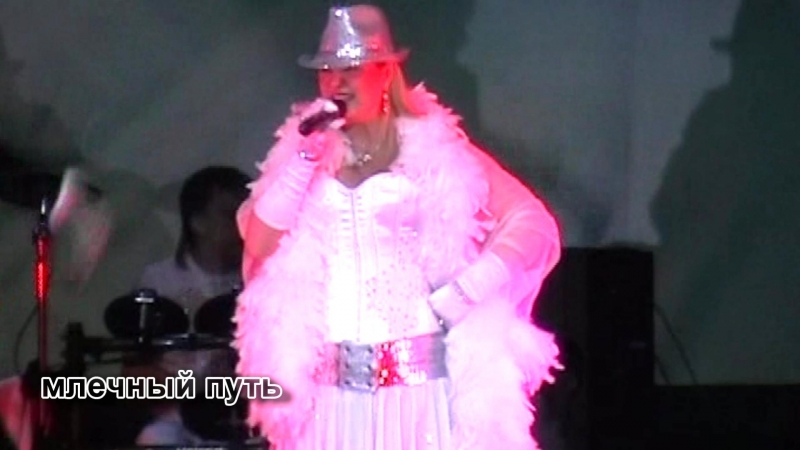 Маргарита СУХАНКИНА МИРАЖ Млечный путь Санкт Петербург СКК 17 03 2009