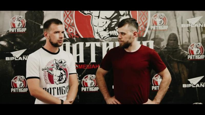 Спортивная миксология: Евгений Плахоцкий. Интервью с одним из руководителей КСЕ Ратибор.