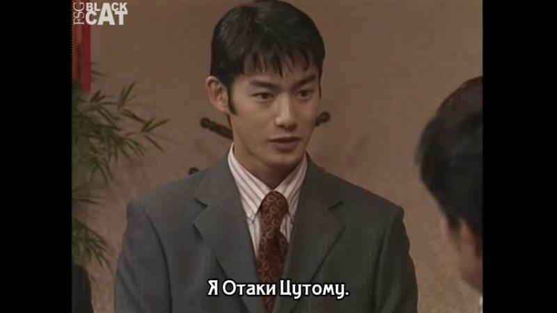 Идеальный брак / Riso no Kekkon - 1 серия [рус.саб]
