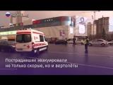 Следователи и эксперты выясняют обстоятельства аварии на западе Москвы