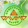 Олимп - сеть фитнес-клубов Тулы