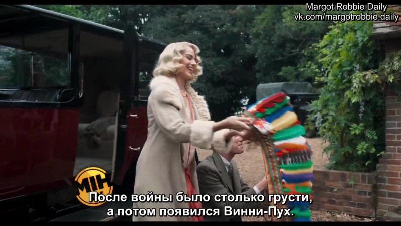 Интервью для «MadeinHollywoodTV» в рамках промоушена фильма «Прощай, Кристофер Робин»   19.09.17 (Русские субтитры)