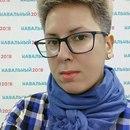 Фото Эльвиры Дмитриевой №1