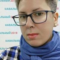 Эльвира Дмитриева