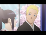 Наруто Ураганные Хроники Naruto Shippuden Naruto Hinata Свадьба Наруто Хината Конец