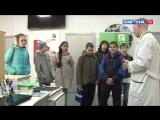 Экскурсионная профориентационная программа по Центру профессий «Парк будущего» в ВДЦ «Смена» для учащихся 5 класса г. Анапа