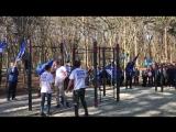 команда «Essworkout» из Ессентуков на торжественном открытии спортивной площадки в Парке Победы!