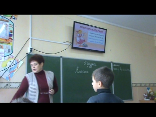 ЗОШ №3, Білих Світлана Федорівна, 2-А клас