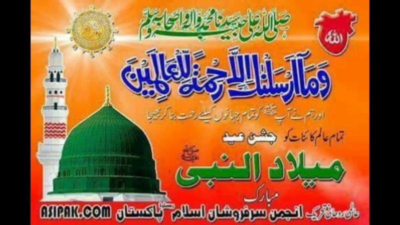 Zamin Maili Nahe Hothi by Abdual Aziz Qadri