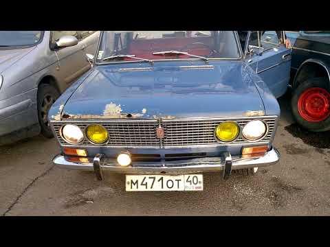 ВАЗ-21063 1991 года заводится