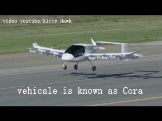 Air taxi Cora by Co-founder of Google Larry Page