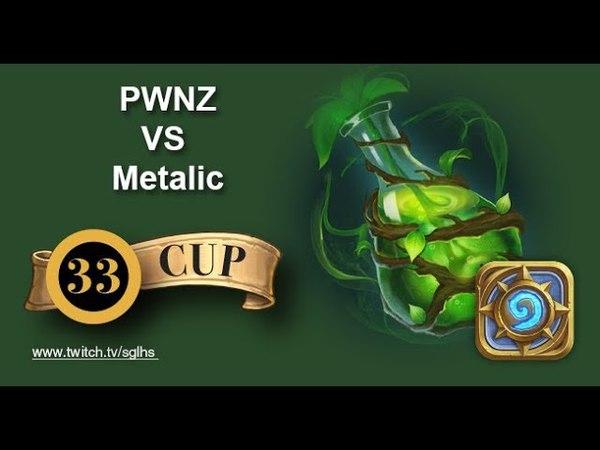 SGL HS Cup 33 PWNZ VS Metalic
