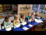Фрагмент занятия развитие речи,грамота в группе