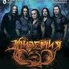 ЭПИДЕМИЯ в Саратове! 8 февраля - Machine Head