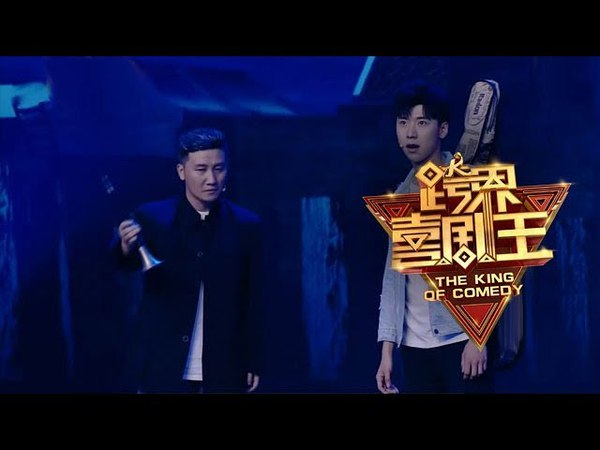 [Episode 1] Король комедии-2. <<Наследие двух поколений>> 2017.07.29