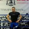 Dmitry Ponomarenko