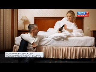 Виталина о постельной сцене с фотографом. Прямой эфир. Отрывок