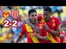 Mexico Morelia vs Necaxa 2 2 Resumen Goles Jornada 17 Clausura 2018