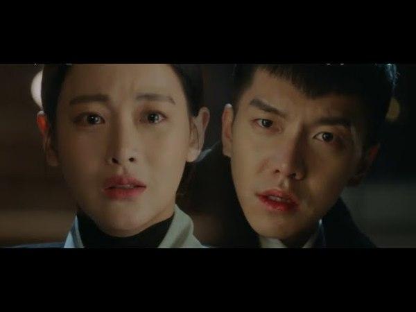A Korean Odyssey | Son O Gong Jin Seon Mi | WHERE'S MY LOVE