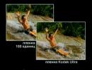 Анонс реклама заставка и скажи СТС 06 06 2004 Coca Cola Пемолюкс Gohnson Хубба Бубба Kodak Garnier Trax Electrolux
