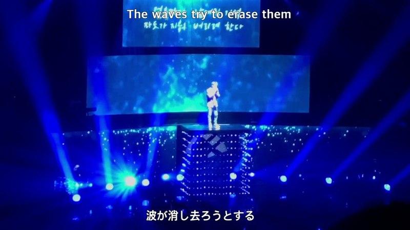 [Eng. Jpn. SUB] Kim jaejoong, Ocean's Time(海の時間), 20180127 J-Party in Seoul 김재중, 바다의 시간