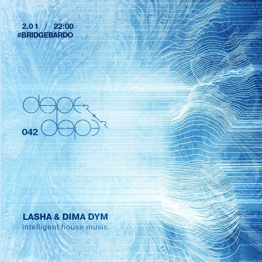 Афиша Самара 2.01. Deeper & Deeper 42 bridgebardo