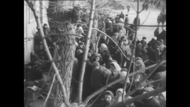 Зверства немецко-фашистских захватчиков. Хроники - 2