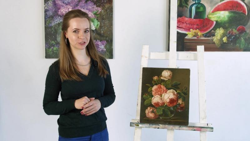 Голландский цветочный натюрморт с Надеждой Ильиной