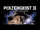 Полтергейст 2: Обратная сторона  Poltergeist II: The Other Side