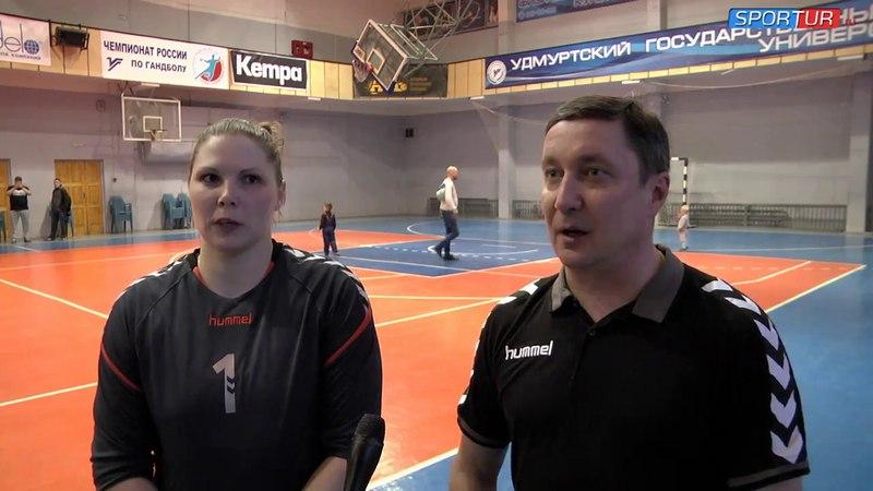 Послематчевое интервью Роберта Минабутдинова и Юлии Пойловой ГК Университет