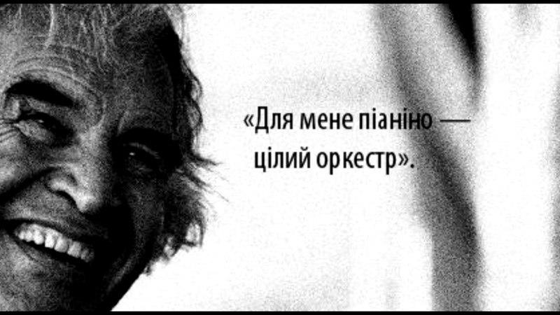 НАТАЛЬЯ КОТОВА - ВАЛЕРИЙ БОРОВИКОВ - Д.БРУБЕК