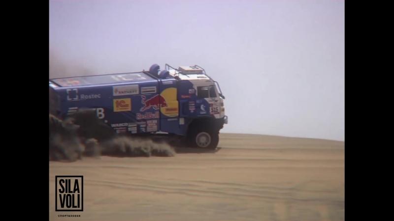 Dakar 10 SV_3