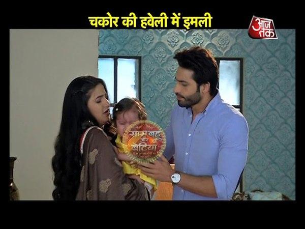 Udaan: Имли перевоплощается в старуху, чтобы похитить Санви(дочь Сураджа и Чакор)