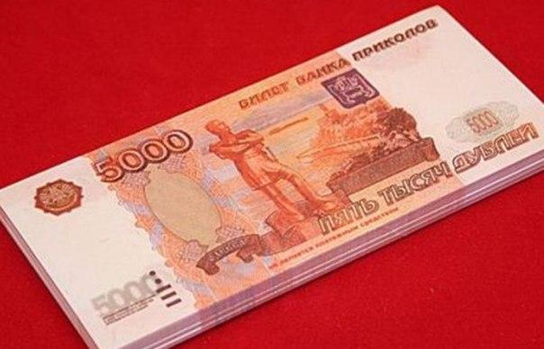 Экс-прокурор Чечин получил взятку билетами банка приколов   В Саратове