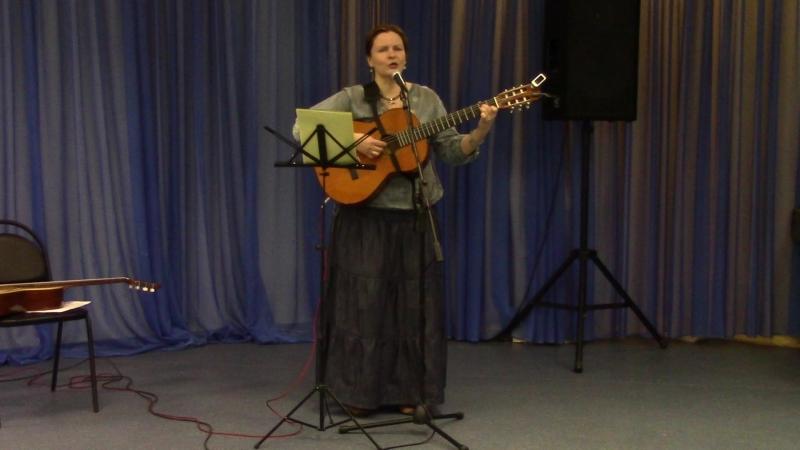 Екатерина Мирвис-Варкалова «Легко и просто…» (стихи и муз. Екатерины Мирвис-Варкаловой)