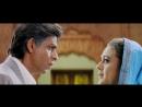 Вир и Зара / Veer-Zaara / 2004 / Lata Mangeshkar, Roop Kumar Rathod / Tere Liye