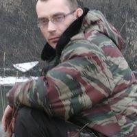 Yury Nagibin