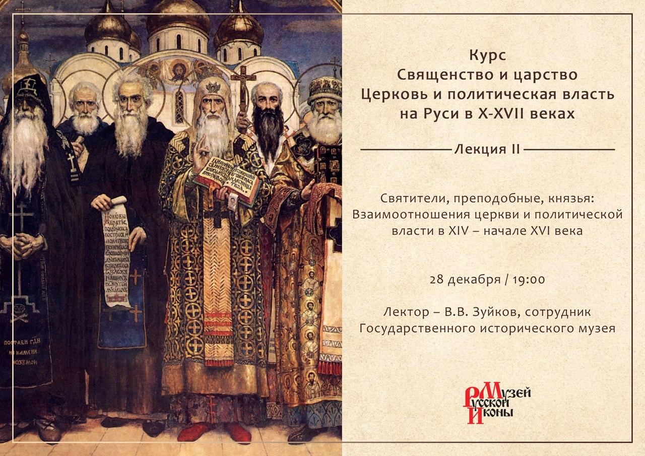 евгения марьянова обращение к патриарху