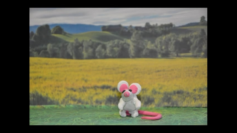 Пугливая мышь, мультфильм собственного производства