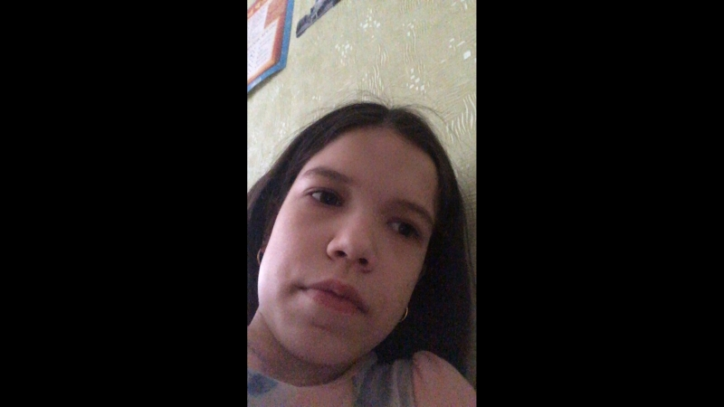 Кудряшова Соня — Live