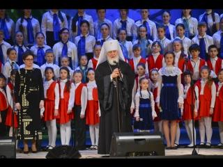 Гимн Тольятти Областной фестиваль