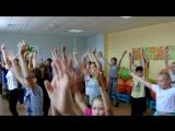 Руки над головами. С днём рождения Солнечный