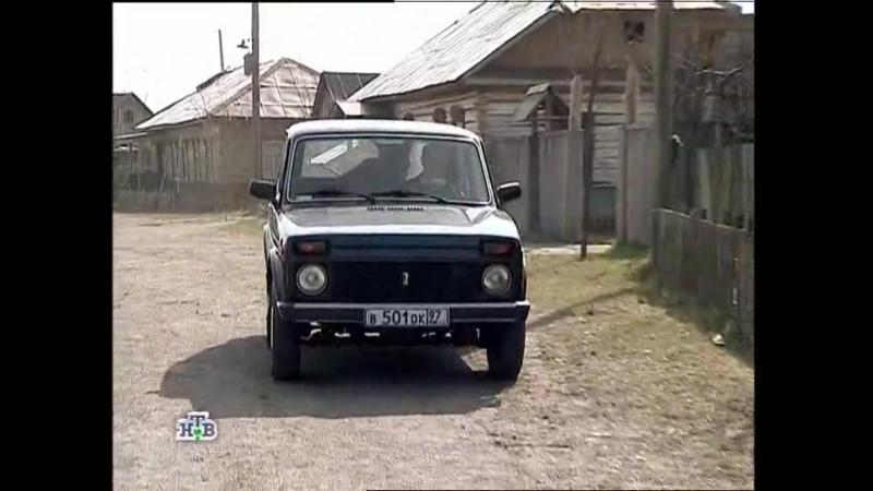 Возвращение мухтара 5 сезон 71 серия «Юркина мечта»