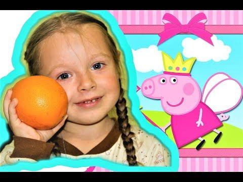 Свинка Пеппа и Затонувший город Princess Polina and Peppa Pig